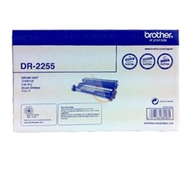 Brother DR-2255 Siyah Drum DCP-7065DN HL-2240 MFC-2360 MFC-7860DN DCP-7055